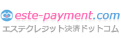 美容業のクレジットカード決済導入なら   エステクレジット決済ドットコム