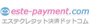 美容業のクレジットカード決済導入なら | エステクレジット決済ドットコム